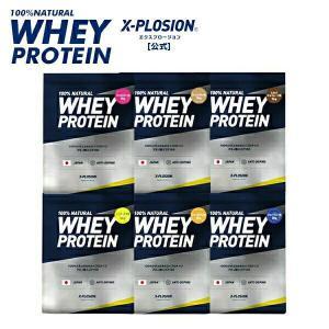 プロテイン エクスプロージョン 100%ホエイプロテイン 選べる6個セット 3kg 日本製 男性 女性 X-PLOSION|x-plosion
