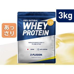 プロテイン 3kg エクスプロージョン 100%ホエイプロテイン フルーツオレ味 日本製 男性 女性...