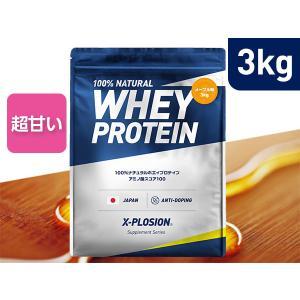 プロテイン エクスプロージョン 100%ホエイプロテイン メープル味 3kg 日本製 男性 女性 X−PLOSION|x-plosion