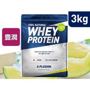 エクスプロージョン プロテイン 100%ホエイプロテイン メロン味 3kg 日本製 男性 女性 X-...