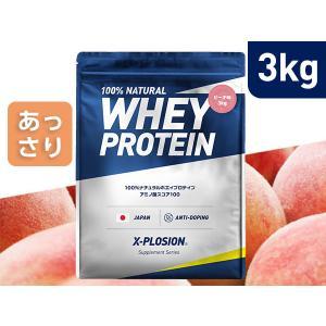 プロテイン エクスプロージョン 100%ホエイプロテイン ピーチ味 3kg 日本製 男性 女性 X-PLOSION|x-plosion
