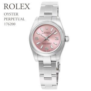 ロレックス ROLEX 腕時計 レディースウォッチ オイスター パーペチュアル 176200 シルバー×ピンク 26mm 【お取り寄せ】