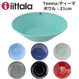 ★イッタラは1881年フィンランド発のガラスメーカー。現在の北欧デザインの火つけ役としてシンプルモダ...