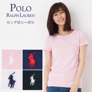 ポロラルフローレン Polo Ralph Lauren レデ...
