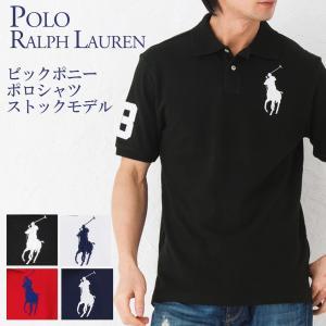 ポロラルフローレン 半袖ポロシャツ  ビッグポニーポロ 63...
