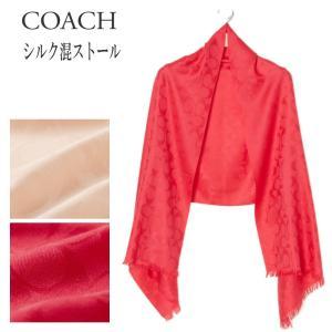 コーチ COACH ストール F86011 選べるカラー...