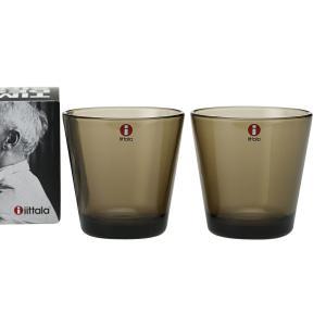 イッタラ IITTALA グラス タンブラー 950870 ペア 210ml サンド カルティオ|x-sell