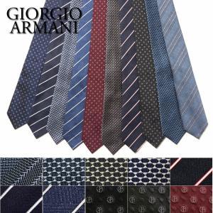 ジョルジオアルマーニ GIORGIO ARMANI イタリアの最高級アパレルブランド「ジョルジオアル...
