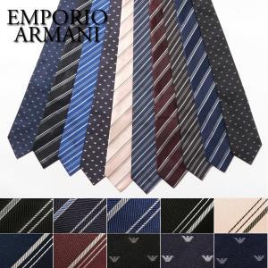エンポリオアルマーニ EMPORIO ARMANI クラシックかつモードな個性が光る「エンポリオアル...
