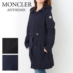 モンクレール MONCLER レディース コート 49605...