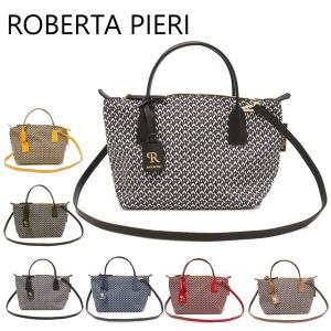 ロベルタ ピエリ ROBERTA PIERI  洗練されたテキスタイル&カラーがデザインがポイント。...