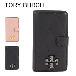 トリーバーチ TORY BURCH トリーバーチのiphoneケース登場です。上質レザーにキルティン...