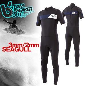 ウェットスーツ メンズ シーガル 3mm/2mm ウエットスーツ サーフィン ダイビング ブレーカーアウト|x-sports