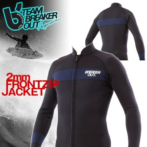 ウェットスーツ メンズ ウェットジャケット ブレーカーアウト サーフィン ダイビング ブレーカーアウト x-sports