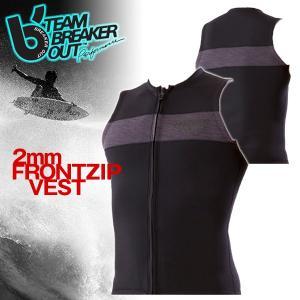 ウェットスーツ メンズ ジップ ベスト 2mm ウエットスーツ サーフィン ダイビング ブレーカーアウト x-sports