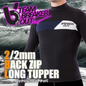 ウェットスーツ メンズ ロング タッパー 2mm ウエットスーツ ジャケット サーフィン ダイビング ブレーカーアウト|x-sports