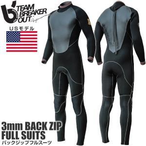 ウェットスーツ BREAKER OUT 3mm 2019 USモデル バックジップ フルスーツ ブレーカーアウト PANTHERA VALUE サーフィン SUP メンズ FULL SUITS|x-sports