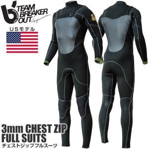ウェットスーツ BREAKER OUT 3mm 2019 USモデル チェストジップ フルスーツ ブレーカーアウト PANTHERA VALUE サーフィン SUP メンズ FULL SUITS|x-sports