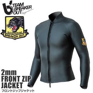 ウェットスーツ BREAKER OUT 2020モデル フロントジップ ジャケット 2mm Value PANTHERA ブラック FRONT ZIP ブレーカーアウト サーフィン SUP メンズ JACKET|x-sports
