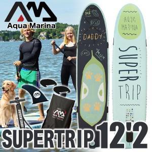 AQUA MARINA アクアマリーナ SUPER TRIP 12'2 スタンドアップ パドルボード インフレータブル SUPセット ファミリー タンデム パドルサーフィン|x-sports