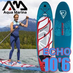 送料無料 インフレータブル SUP ECHO 10'6 AQUA MARINA アクアマリーナ スタンドアップパドルボード ヨガ フィッシング パドル サーフィン|x-sports