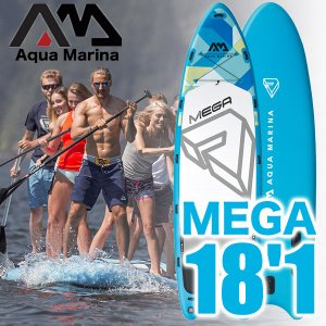 送料無料 インフレータブル SUP MEGA 18'1 AQUA MARINA アクアマリーナ スタンドアップパドルボード ヨガ フィッシング パドル サーフィン|x-sports