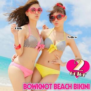 水着 レディース ビキニ 3点セット ボーダー スカート リボン イエロー ピンク 体型カバー 女性用 002|x-sports