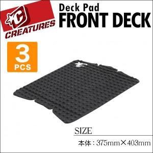 デッキパッド Creatures クリエイチャーズ FRONT DECK サーフボード 3ピース ブラック 基本送料無料|x-sports