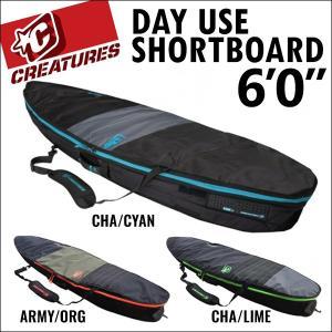ハードケース クリエイチャーズ Creatures ボードカバー サーフボード DAY USE SHORT 6'0 ショートボード 3カラー 基本送料無料|x-sports