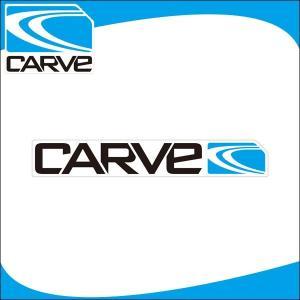 CARVE ステッカー ロゴ シール マリンスポーツ サーフィン スケボー|x-sports