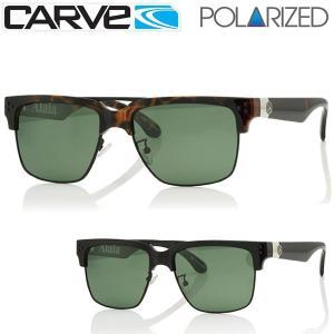 サングラス UVカット CARVE カーブ メンズ 偏光レンズ ミラーレンズ ALAIA BlackPOLARIZED マリンスポーツ 釣り ドライブ ゴルフ 紫外線カット|x-sports