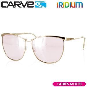 サングラス UVカット CARVE カーブ レディース ゴールド イリジウム THE AMANDA Gold IRIDIUM サーフィン マリンスポーツ 釣り ドライブ 紫外線カット|x-sports