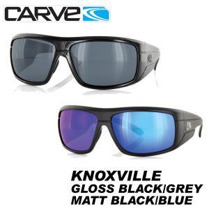 サングラス UVカット CARVE カーブ メンズ 偏光レンズ ミラーレンズ KNOXVILLE Black POLARIZED マリンスポーツ 釣り ドライブ ゴルフ 紫外線カット|x-sports