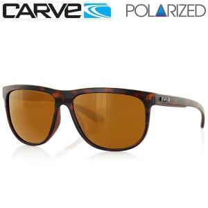 サングラス UVカット CARVE カーブ メンズ 偏光レンズ ミラーレンズ MATRIX Matt Tort POLARIZED マリンスポーツ 釣り ドライブ ゴルフ 紫外線カット|x-sports