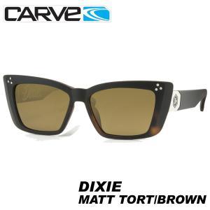サングラス UVカット CARVE カーブ レディース 偏光レンズ ミラーレンズ マット加工 べっ甲 ブラックDIXIE TortPOLARIZED サーフィン|x-sports