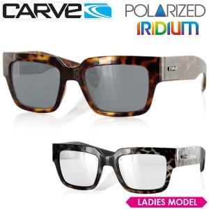 サングラス UVカット CARVE カーブ レディース 偏光レンズ レオパード柄 TIJUANA POLARIZED IRIDIUM サーフィン|x-sports