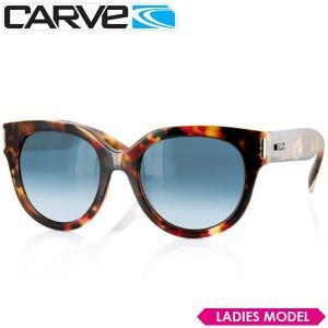 サングラス UVカット CARVE カーブ レディース クリアべっ甲  VIVIAN Dark Tort サーフィン マリンスポーツ 釣り ドライブ 紫外線カット|x-sports