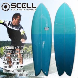 サーフボード ショートボード 5'10 レトロフィッシュ ブルー FCS対応 フィン付属 サーフィン SCELL|x-sports