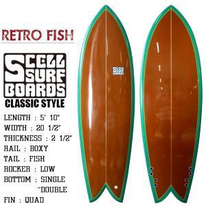 サーフボード ショートボード 5'10 レトロフィッシュ ウッドライン フィン付属 サーフィン SCELL x-sports