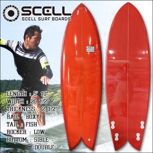 サーフボード ショートボード 5'10 レトロフィッシュ レッド FCS対応 フィン付属 サーフィン SCELL x-sports