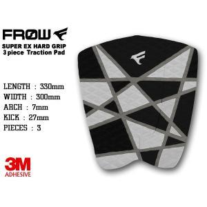 デッキパッド サーフィン 3ピース ショートボード ダイヤ ブラック サーフボード デッキパッチ トラクションパッド FROW|x-sports