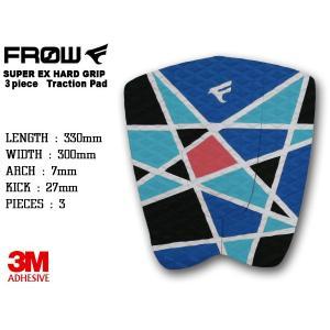 [SALE] デッキパッド サーフィン 3ピース ショートボード ダイヤ ブルー サーフボード デッキパッチ トラクションパッド FROW|x-sports