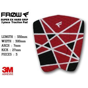 デッキパッド サーフィン 3ピース ショートボード ダイヤ レッド サーフボード デッキパッチ トラクションパッド FROW|x-sports