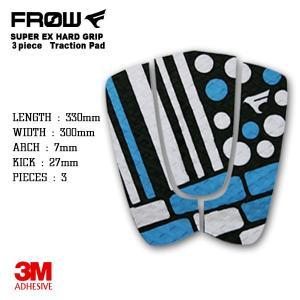 デッキパッド サーフィン 3ピース ショートボード ホワイト/ブルー サーフボード デッキパッチ トラクションパッド FROW|x-sports