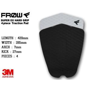 デッキパッド サーフィン 4ピース ショートボード ブラック サーフボード デッキパッチ トラクションパッド FROW|x-sports