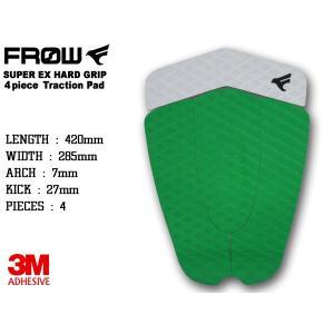 デッキパッド サーフィン 4ピース ショートボード グリーン サーフボード デッキパッチ トラクションパッド FROW|x-sports