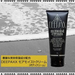 DEEPAXX モアモイストクリーム ディーパックス 150g ボディクリーム 癒し 香り フレグランス プール 海 |x-sports