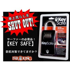 FARKING キーボックス キーケース 盗難防止 鍵 収納 セキュリティー|x-sports