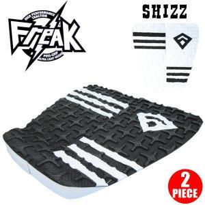 デッキパッド サーフィン サーフボード FREAK フリーク サーフィン SHIZZ 2ピース トラクションパッド 2カラー|x-sports