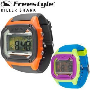 Freestyle フリースタイル サーフィン 時計 メンズ レディース 腕時計 防水 サーフウォッチ シャーク KILLER SHARK SKELETON  送料無料|x-sports